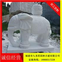 石雕大象、大象石雕工藝品、批發價格