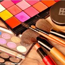廣州化妝品檢測項目,化妝品檢測方法,化妝品檢測標準