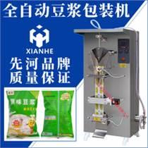 液體灌裝機自動封口機豆漿封口機