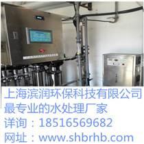 供應工業全自動純水設備