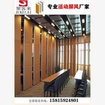 供应桂林酒店移动隔断,活动屏风,活动隔断,折叠门厂家