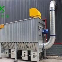 塑料加工廢氣處理設備 塑料廢氣處理設備制造商