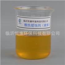 廠家直銷密集系統乙二醇緩蝕劑