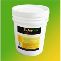 供应卓越EXLUB SYN460 食品级合成润滑脂