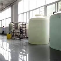 供应工业食品厂反渗透纯水设备