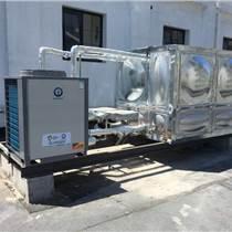 大連空氣能-大連空氣源熱水工程