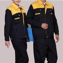 大亚湾工作服订做白石厂服工衣惠阳工衣定做质量保证