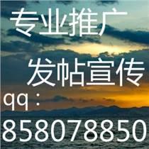 南昌代發廣告效果飛一般上升v號niufa8