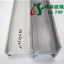 江蘇歐升玻璃鋼型材工字鋼廠家