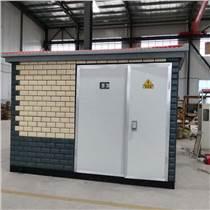 廠家直銷證件齊全歐式箱變 各種型號箱式變電站 質優價