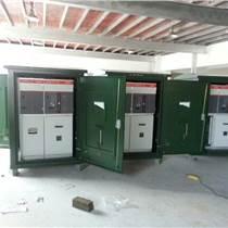 XGN15-12環網柜六氟化硫負荷開關柜高壓開關柜開