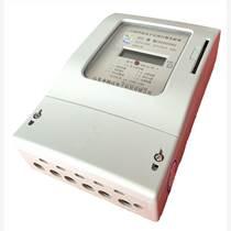 智能刷卡式聯網電表