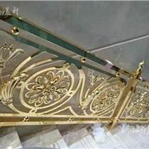 铝合金屏风隔断 铝板雕刻屏风厂家