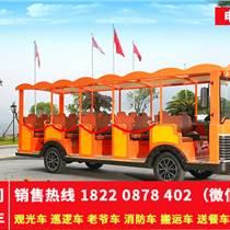 南京電瓶觀光車 景區觀光電瓶車 西安電動觀光車