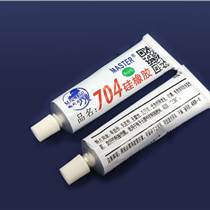 瑪斯特704硅膠 RTV電子硅膠|電子元器件絕緣硅膠