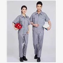 廣州秋冬工作服定制,海珠區裝飾工衣訂做,團體服供應