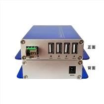 USB3.0光端機/光纖延長器