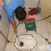 江干區九堡馬桶廁所,疏通馬桶,疏通菜池