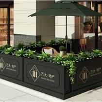 酒店花园室外镀锌铁板花箱 户外围栏隔离花架