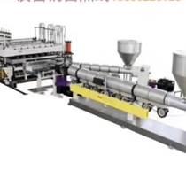 PP中空建筑模板設備生產線