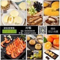 南京专业食品拍照 坚果零食肉类宝?#30913;?#25668;商品摄影跃摄影