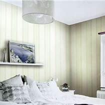 美式復古現代簡約壁布壁畫室內軟裝設計性價比高