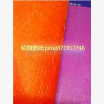 漢中寶雞壁布家裝批發廠家直銷環保性價比高壁布窗簾