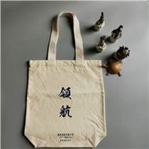 織耕堂定制培訓學校帆布包手工布袋環保學生廣告手提棉布