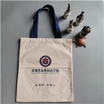 織耕堂廠家生產束口背包帆布袋 培訓學校廣告宣傳手提袋