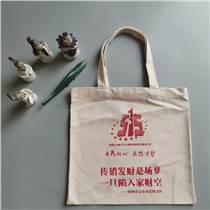 織耕堂培訓班帆布袋定制加急帆布袋定做袋購物袋禮品手提