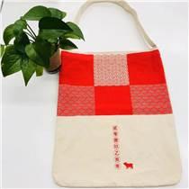 織耕堂成人幼兒教育培訓機構手提袋 廚師技能培訓學校手