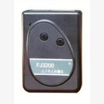 FJ3200型個人劑量儀