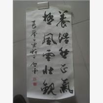 濟南市上門大量現金收購字畫