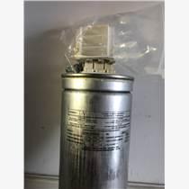意大利ARCOTRONICS薄膜电容器