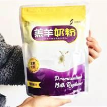 新疆小羊用的羔羊奶粉小羊吃的奶粉小羊代乳粉
