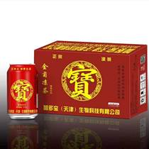 加多寶天津生物科技公司金銀花涼茶新品上市