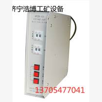 KLBH-KD(DKZB-400Z)饋電開關綜合保護