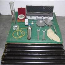瓦斯含有量直接測定裝置技術參數說明