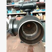 GQ361F-10C自濾式全焊接球閥