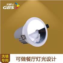 光柏士餐飲照明明裝天花嵌入式射燈燈具