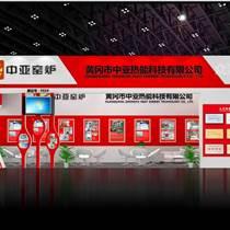 深圳的展覽館設計怎么樣