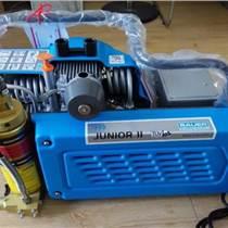 空呼氣瓶充填泵BAUER寶華JUNIOR II
