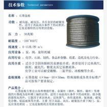 柔性石墨盤根耐溫度是多少高壓石墨盤根生產廠家