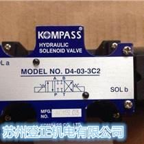 臺灣KOMPASS液控單向閥CPDF-10-A1 C