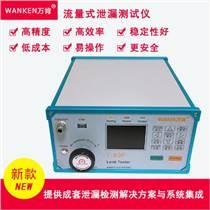 藍牙耳機IP防水測試儀氣密性測試儀