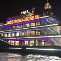 辦游輪婚宴多少錢 上海游輪婚宴 水晶公主號游船婚禮