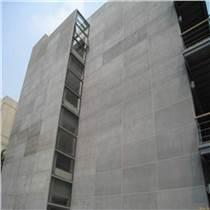 河南清水混凝土掛板  外墻裝飾掛板廠家