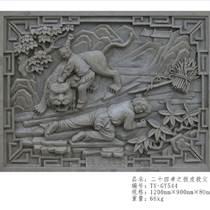 仿古磚雕 河南廠家直銷 磚雕壁畫裝飾