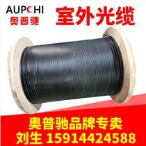 奧普馳4芯室外鎧裝光纜全介質自承式光纜(ADSS)