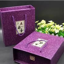 重慶土雞蛋包裝箱定做,雞蛋彩箱制作